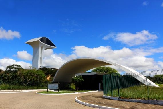 Parque da Cidade suspende visitação a partir desta terça-feira (02)
